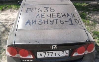Помой меня: фотоподборка удивительного автомобильного юмора